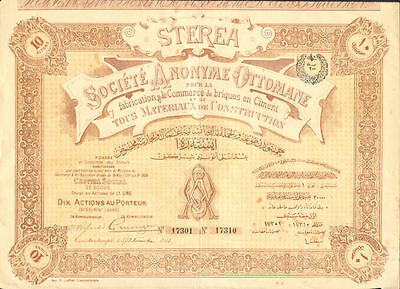 Ottoman Turkey   Constantinople Istanbul Construction bond certificate share