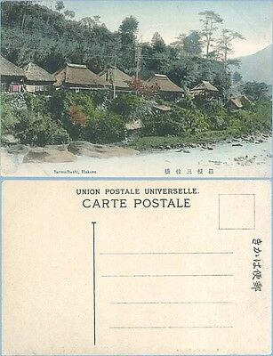 Sanmaibashi, Hakone - Japan - Postcard - Unused