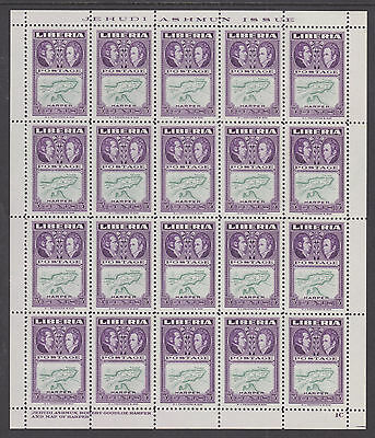 Liberia Sc 334 MNH. 1952 3c Map w/ INVERTED CENTER, complete sheet of 20, VF