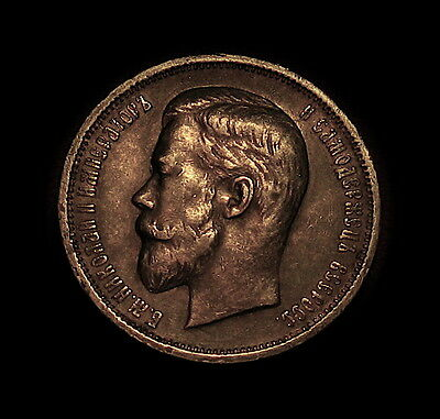1912 RUSSIA HALF ROUBLE 50 KOPEKS SILVER COIN HIGH GRADE TONED COIN * EYE APPEAL