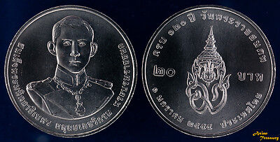 2012 THAILAND 20 BAHT Y#NEW PRINCE FATHER 120th ANNIVERSARY COIN UNC (#53)