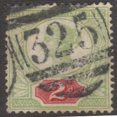 (GB68) 1887 Queen Victoria 2D Red on Green SG200
