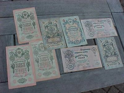 Lot Of 8 1909 Russian Russia Banknotes