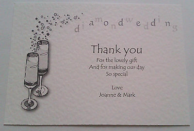 5 Personalised Diamond Wedding Anniversary Thank You Cards With Envs
