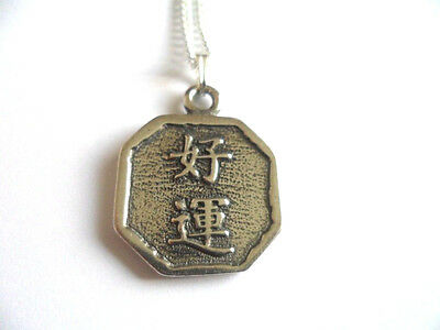 Good Fortune, Wisdom of China pewter pendant