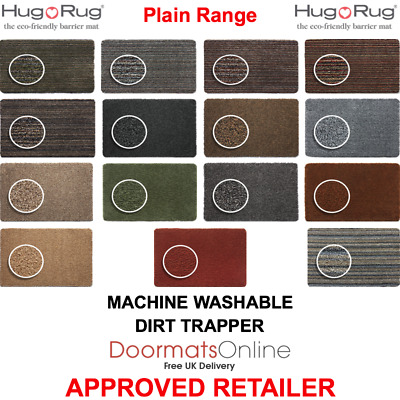 HUG RUG DIRT TRAPPER DOOR / FLOOR MAT MACHINE WASHABLE - Brown Grey Beige Red