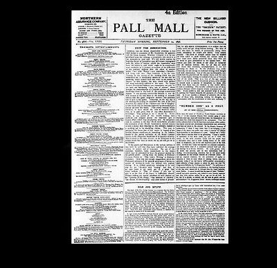 Dollshouse Miniature Newspaper - 1896 Pall Mall Gazette