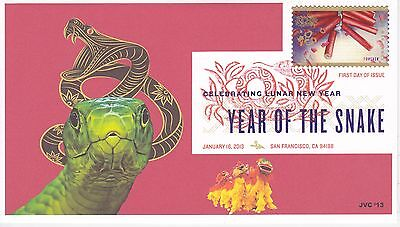 Jvc Cachets - Year Of The Snake Digital Cancel First Day Cover Fdc Topical Le