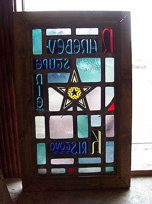 Star Stained glass window (SG 1442)