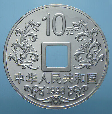"Cina 10 Yuan 1998 ""old Cash Coin"" Proof"