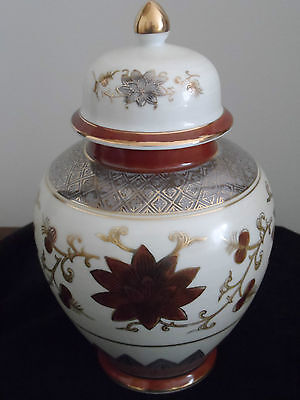 ANDREA BY SADEK MADE IN JAPAN HAND PAINTED GOLD COLORED PATTERN GINGER JAR 5893