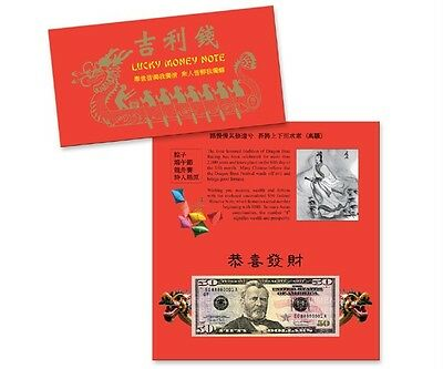 One Dragon Boat $50 Lucky Money Note Serial Number 88889174 RARE