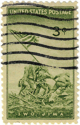 (USA260) 1945 3c green US marines ow930