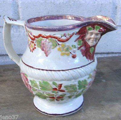 Rare Early Nineteenth Century Lustre Pitcher Two Male Heads on Spout! Bacchus?