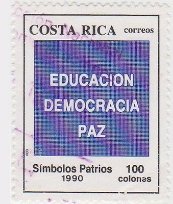 (CR142) 1990 Costa Rica 100col edu, democracy ow1500