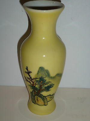 Lovely Small Asian China Vase, Pale Yellow, Multicolor Trees/Mountain Scene