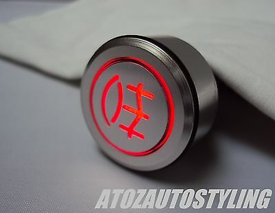 Savage Latching Push Button REAR FOG Switch RED LED <<EXCLUSIVE>>