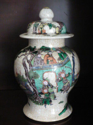 19th Chinese Antiques Qing Dynasty Color Pastel  Figure Vase
