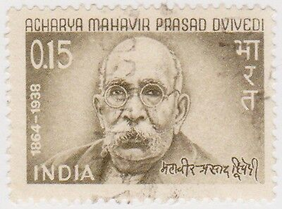(IB50) 1966 INDIA 015p Drab Dvivedi commemorative ow533