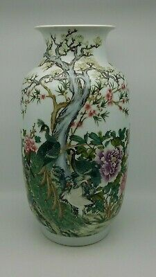 Asian Antiques China Middle of 20th  Century Colorful Vase(modern Guan ware)