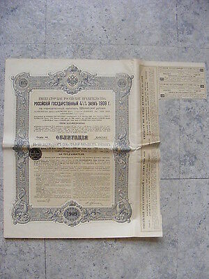 Imperial Russian Govt, Russian 41/2% State Loan of 1909