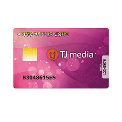 TJ Media Taijin Karaoke Certification Card for TKR-304K TKR-304E