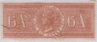 (RC27) 1890 India 6A QVIC government duty