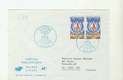 0-917  UNESCO  STAMPS ON FRENCH FDC  1971