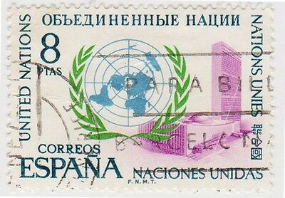 (SPB118) 1970 SPAIN 8p multicolour ow2062