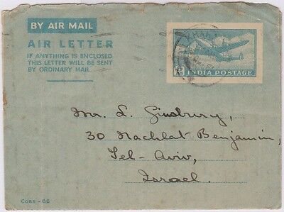 (RF19) 1951 India air letter+ 6a blue stamp
