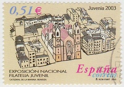 (SPC43) 2003 Spain 51c Juvenia 2003 youth camp ow3933