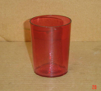 ELEGANT BLOWN RUBY TUMBLER WITH GROUND AND POLISHED RIM CIRCA 1900