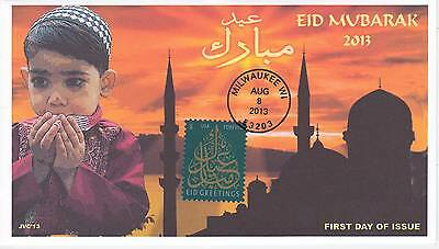Jvc Cachets -2013 Eid Holiday Issue #2 First Day Cover Fdc - Eid Mubarak!