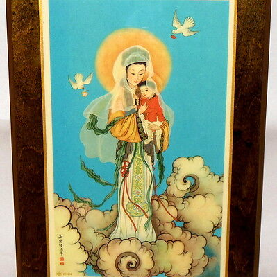 Religious Art Japanese Asian Madonna Mary and Child The Columban Fathers Picture