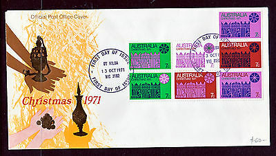 Fdc  1971 Xmas  Priced Less Than A Used Block!!!!!