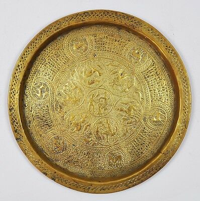 ANTIQUE ENGRAVED QAJAR PERSIAN TRAY FIRUGE ANIMAL ARABIC ISLAMIC BRASS