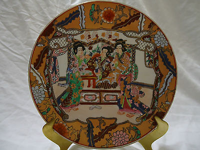 Antique Asian Hand made and Painted Porcelain Plate Raised Enamel BEAUTIFUL!
