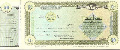 50 L. E. Egyptian Pound > Badr bond certificate Egypt paper money currency