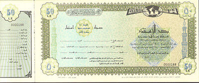 50 L. E. Egyptian Pound   Badr bond certificate Egypt paper money currency