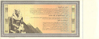 $500 Egyptian Bond   Badr certificate Egypt pound paper money currency