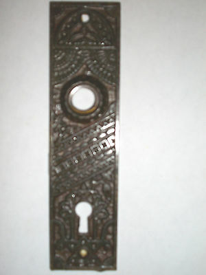 Antique Eastlake Door Plates