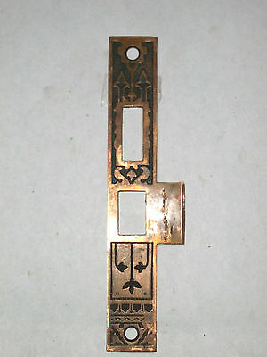 Antique Eastlake Vicotiran Exterior Mortise Lock Strike