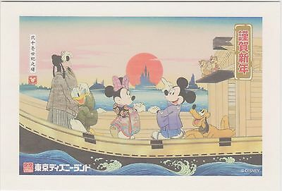 (RQ34) 1980's Japan Disney character postcard