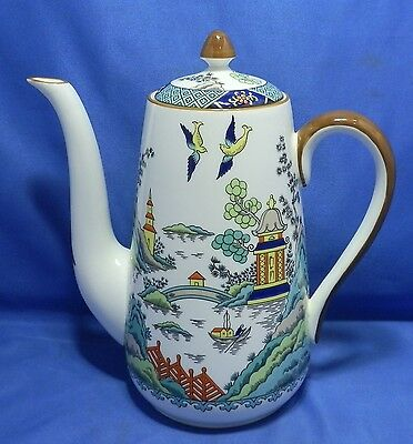 "Rare Coalport fine bone china Chinese Willow 8 3/4"" tall Coffee Pot & Lid, as is"