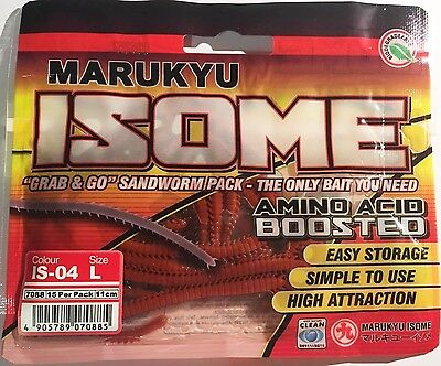 Marukyu Isome Worms Artificial Bait