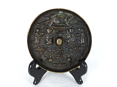 Antique Chinese Cast Bronze Mirror, Qing Dynasty, Decorative Collectible China