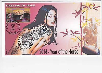 Jvc Cachets -2014 Year Of The Horse Issue  First Day Cover Fdc Topical Event #3