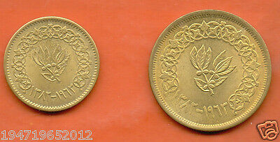 1963 Yemen Bronze 2 & 1/2 Buqsha  Un-Circulated Last Issue Key Date Coin.