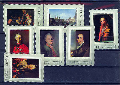 RUSIA/URSS  RUSSIA/USSR 1972  SC.3976/3982  MNH Paintings