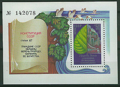 RUSIA/URSS  RUSSIA/USSR 1984  MNH SC.5318 Environmental Protection